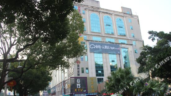 스지에 호텔 (푸저우 산팡 치시앙 지점)