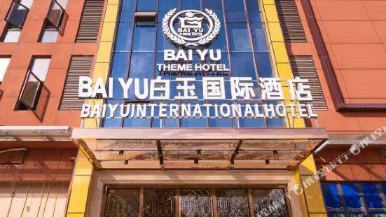 baiyu international hotel