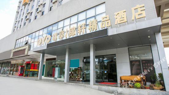 錦軒之星酒店(昆明北部客運站店)