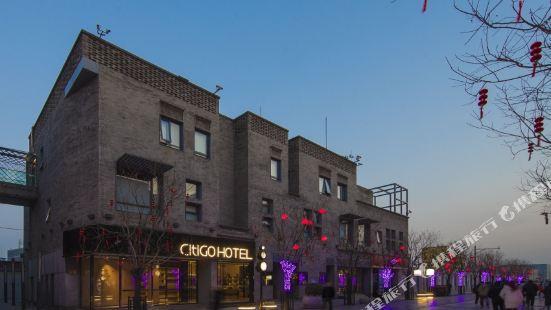 CitiGO Hotel Beijing Tian'anmen Square