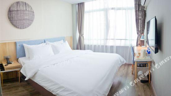 Home Inn (Xiamen Ferry No.1 Dock Yuanyang Building)
