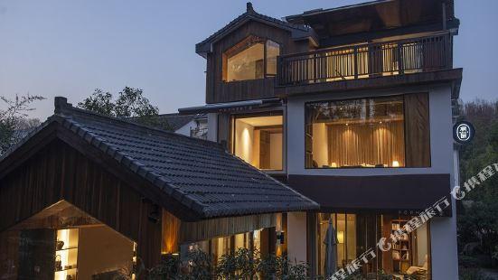 Formeet Villa