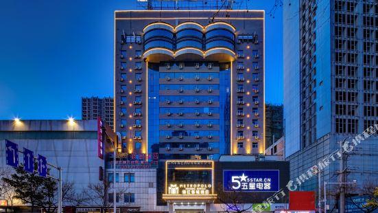 錦江都城酒店(宿州華夏店)