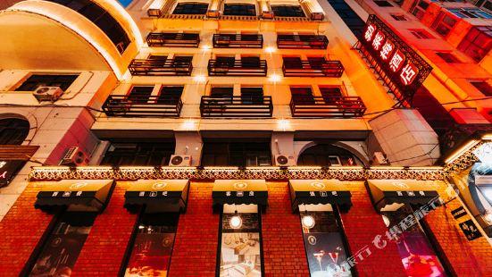 Bremen Hotel (Harbin Central Street)