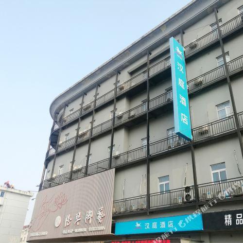 Hanting Hotel (Jinhu)
