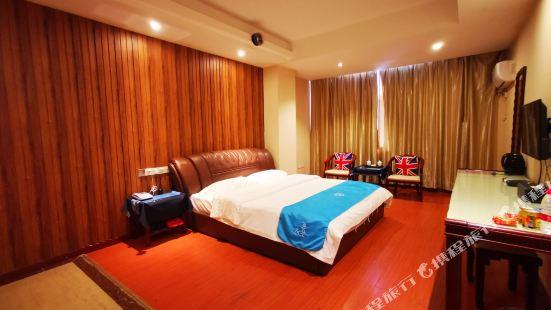 Jiaying Business Hotel