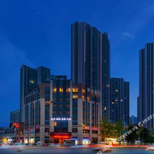 라벤더 호텔 - 충저우 완다광장지점