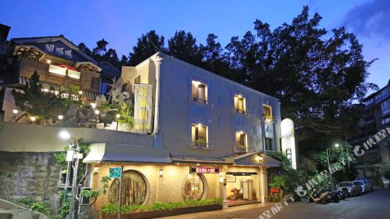 台北北投鳳凰閣温泉飯店