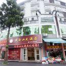 井岡山天子山大酒店