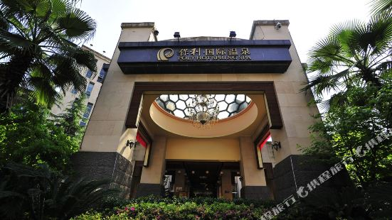 Poly Hot Spring Spa Hotel