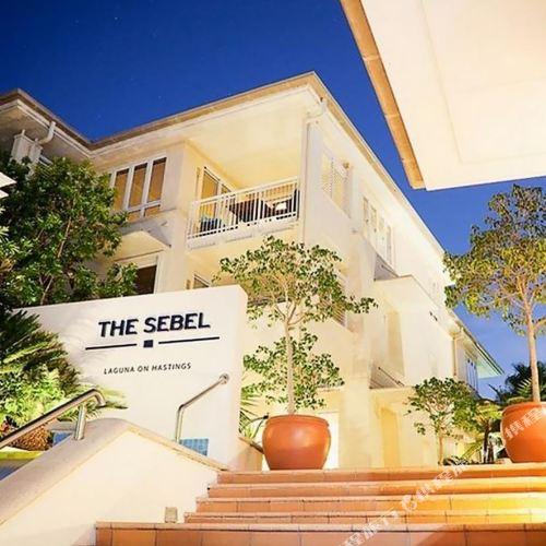 The Sebel Noosa