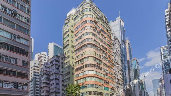 香港卓軒旅舍