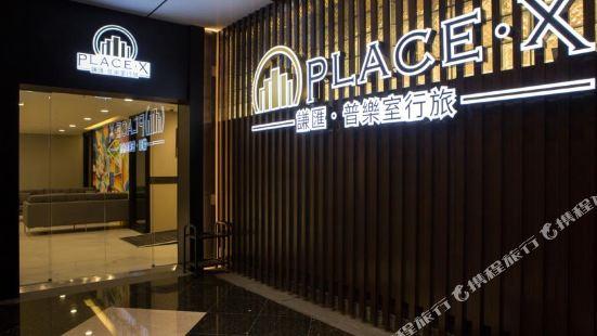 Place X Hotel Xinyi TWTC