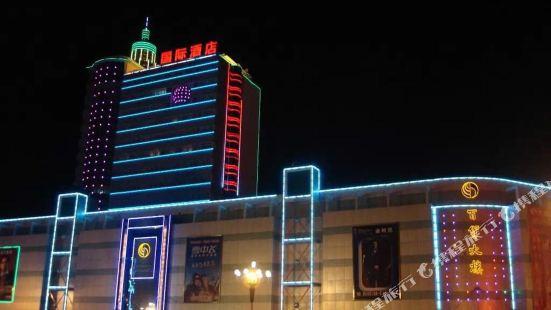 Dunbai International Business Hotel