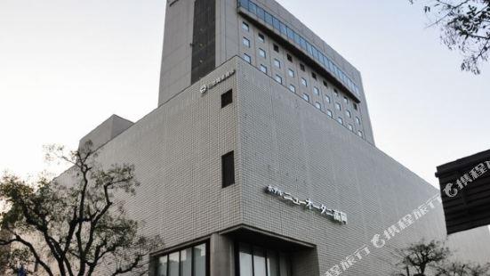 高岡新大谷酒店