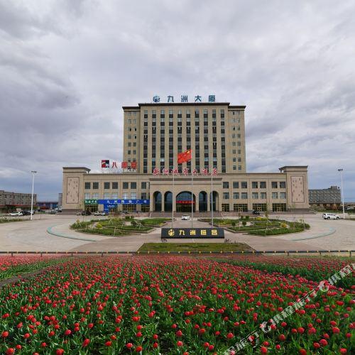 Xinzhou City Hotel