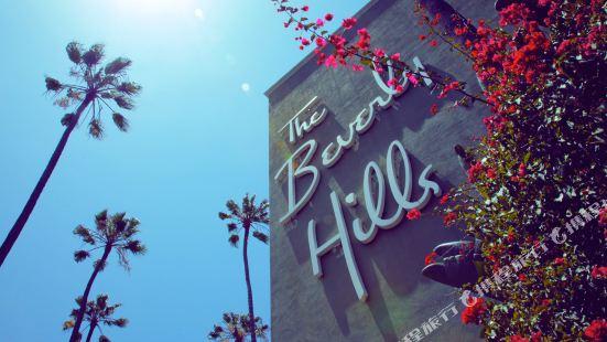洛杉磯比佛利山酒店