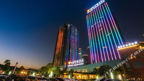 福州貴安世紀金源温泉大飯店