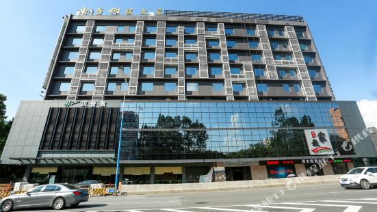 Hanpudun Apartment Hotel