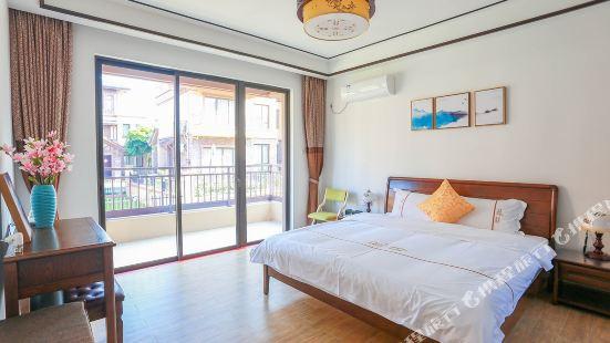 Tianqinwan Villa