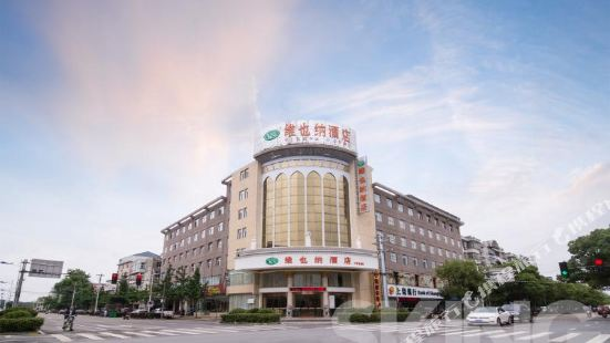 Vienna Hotel (Yiyang branch)