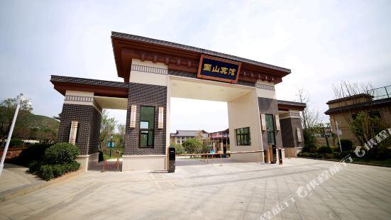 河北國山賓館