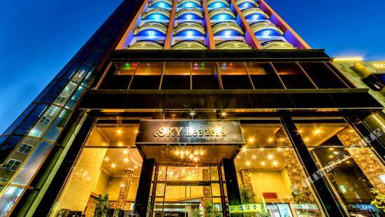 Sky Leaders Hotel