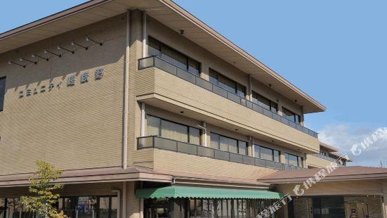 Hotel Binario Saga Arashiyama