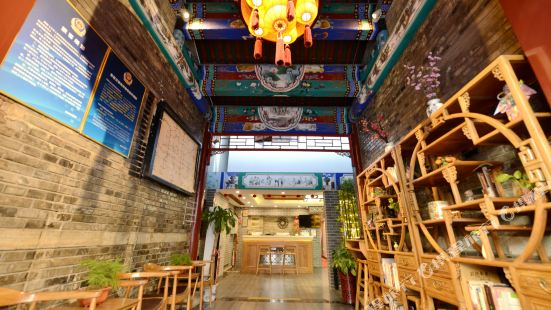 Beijing Hutong Culture Hotel (Beijing South Luogu Lane Houhai)
