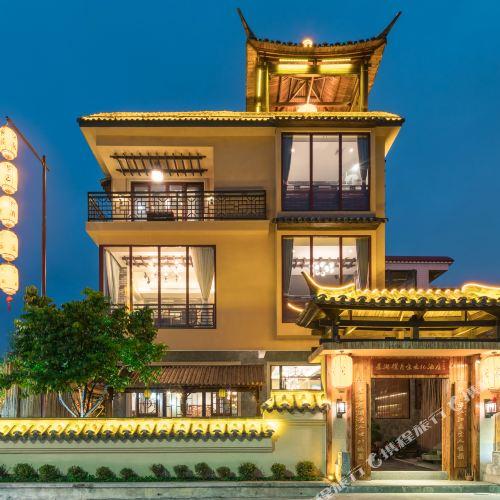 싱후 란위에 송 컬처 호텔