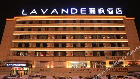 라벤더 호텔 - 장춘 인민광장지점
