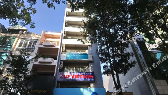 Duy Tan Apartment and Office Building