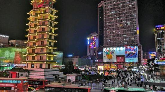 鄭州唯愛時尚酒店公寓