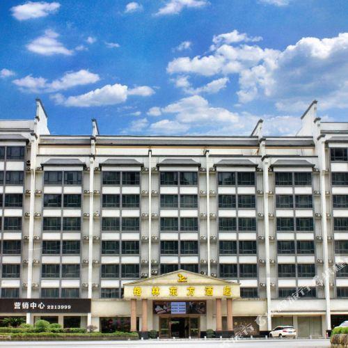 그린 트리 이스턴 호텔