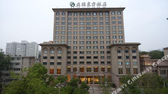 北京君頤東方飯店