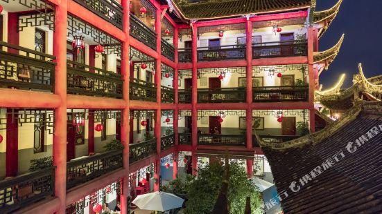 Wenjun Mansion Hotel (Chengdu Kuanzhai Xiangzi)