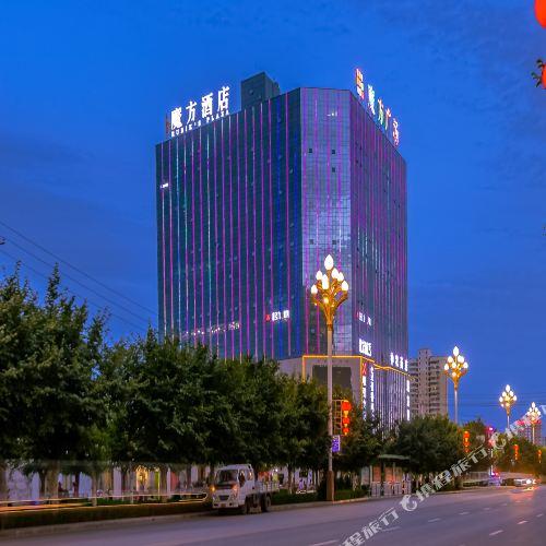 Hami Rubik's Cube Hotel