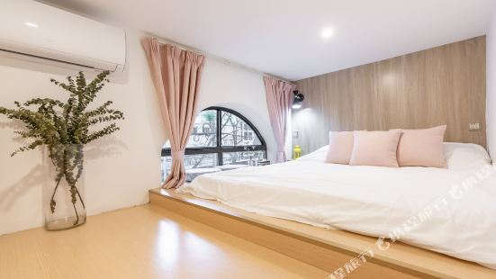 hanna公寓(上海泰興路店)