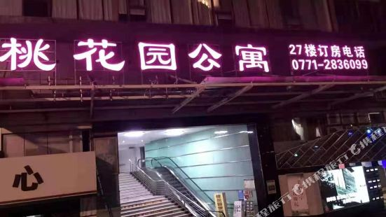 Taohuayuan Apartment Hotel