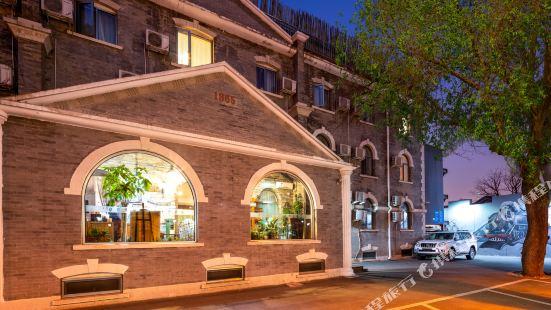 Nostalgia Hotel Beijing Imperial Academy