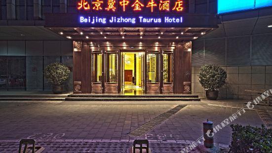 Beijing Jizhong Taurus Hotel