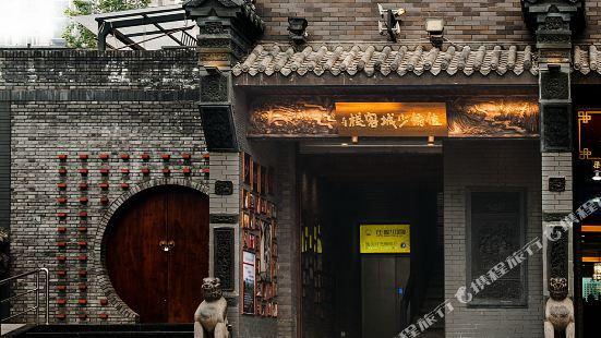 Jiafu Shaocheng Inn