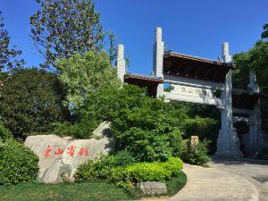 洛陽東山賓館