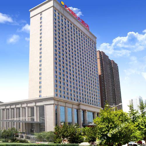 Qiankun International Hotel
