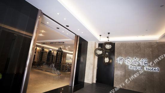 Royal Group Hotel Ming Hua Branch