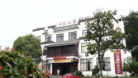 Kunhu Hostel
