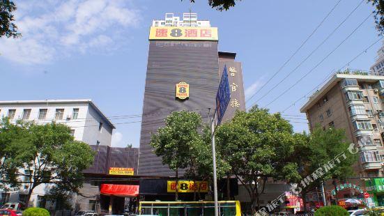 速8酒店(蘭州靜寧路店)