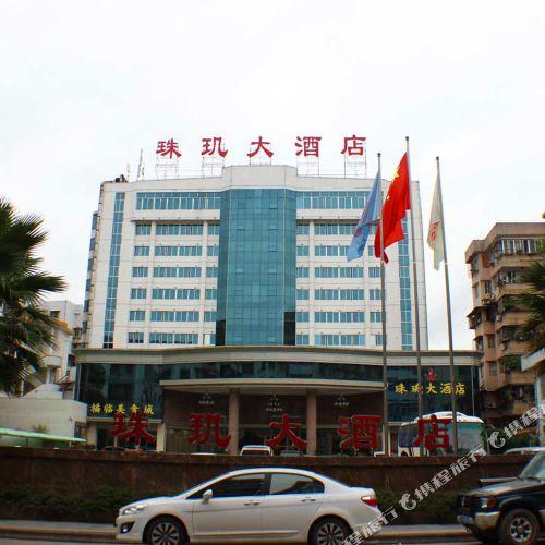 Zhuji Hotel Nanxiong