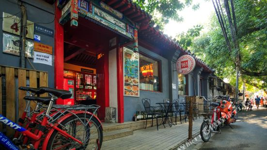 161 Hotel (Beijing Lama Temple Siheyuan)