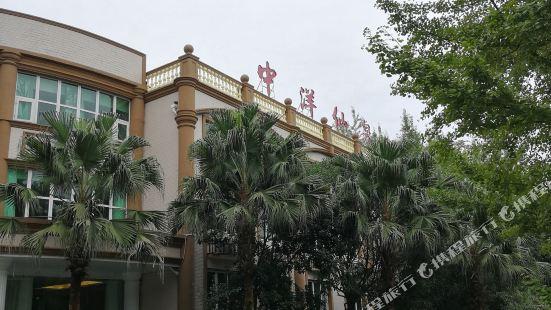 綿陽中洋仙泉酒店